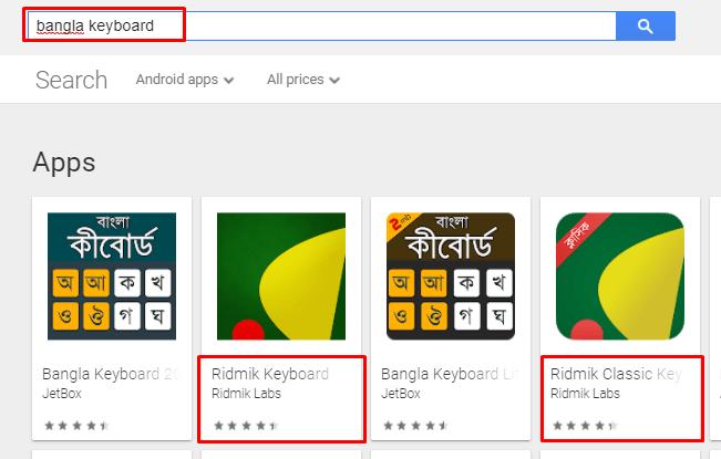 Bangla Keyword